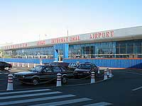 Аэропорт в Китае возобновил свою работу после инцидента с