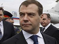 Медведев прибыл в Нигерию с официальным визитом