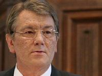 Ющенко отмечает юбилей Конотопской битвы с послами Грузии