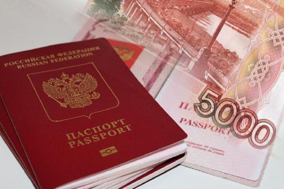 Регионы получат миллиард рублей на на капитальный ремонт. 383562.jpeg