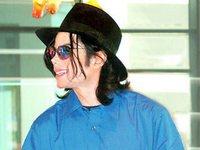 Майкл Джексон составил завещание 7 лет назад