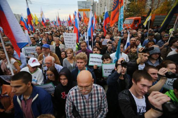 Российская либеральная оппозиция прокляла