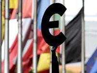 Британия объявила конкурс на лучший сценарий похорон евро. 247564.jpeg