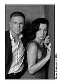 Известный журналист Андрей Колесников и ведущая Тина Канделаки.