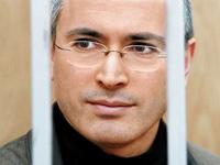 В Москве проходят слушания по делу Ходорковского и Лебедева