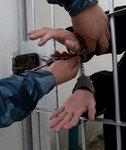 Задержан предполагаемый зачинщик драки в Сагре. 241566.jpeg