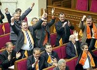 Глава МИД Украины отправлен в отставку