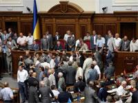 Украинским депутатам грозит небывалое сокращение зарплаты