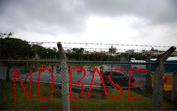На Окинаве США вернули Японии 50 га земли, прежде занятых под военную базу. Против базы
