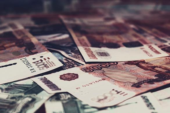 Российская экономика избавилась от инфляции. 377567.jpeg