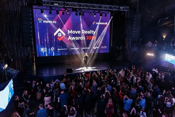 Подведены итоги 5-ой юбилейной премии Move Realty Awards 2019. 401567.jpeg