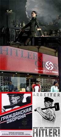 Усмешка Гитлера. Немецкий фюрер стал популярным рекламным