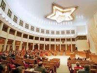 Белоруссия задумалась о признании Абхазии и Южной Осетии