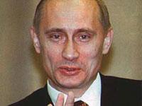 Путин похвастался перед журналистами свежекупленной