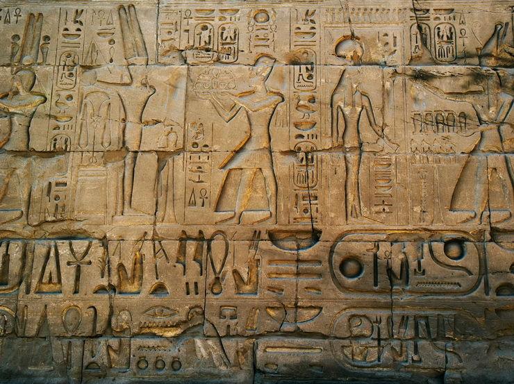 Археологи нашли гробницу египетского торговца золотом. Археологи нашли гробницу египетского торговца золотом