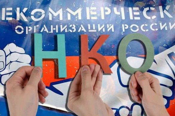 Фонд второго конкурса  президентских грантов составит более 4,5 млрд рублей.. 373570.jpeg