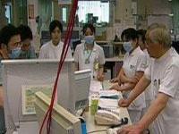 Японцы создали самый тонкий в мире пластырь