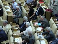 Президент внес в Госдуму закон о химической кастрации педофилов. 241571.jpeg