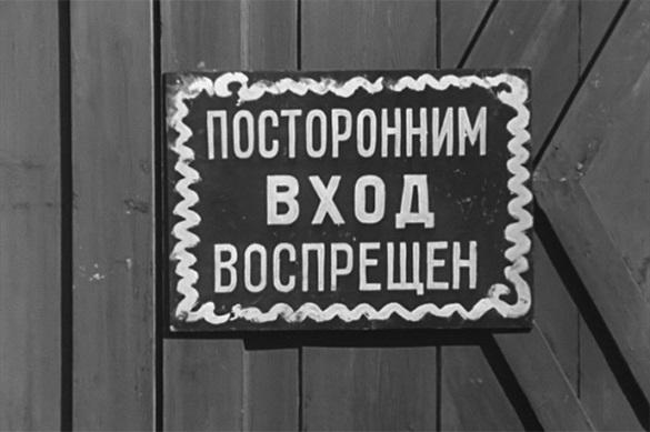 Крым отгородят от Украины 50-километровым забором. 376571.jpeg