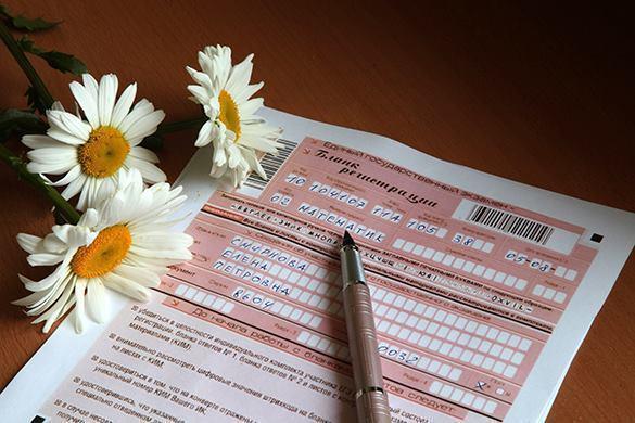 ЕГЭ порусскому языку несдали 0,5% российских школьников
