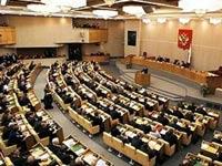 Депутатам рекомендовали пересмотреть вопрос о повышении транспортного налога