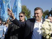 Оппозиция подала на Януковича в суд. 269573.jpeg