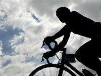 """""""Тур де Франс"""" сохранит существующий формат. 280573.jpeg"""