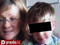 Ирине Бергсет разрешили видеться с сыном за 300 тысяч рублей. 258603.jpeg