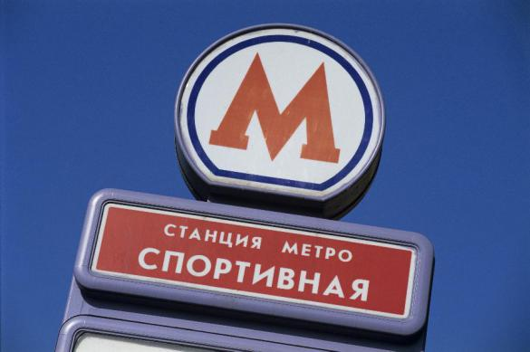 В предстоящем 2018-ом в российской столице откроют поменьшей мере 10 новых станций метро