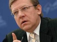 Кудрин: банки ждёт вторая волна проблем