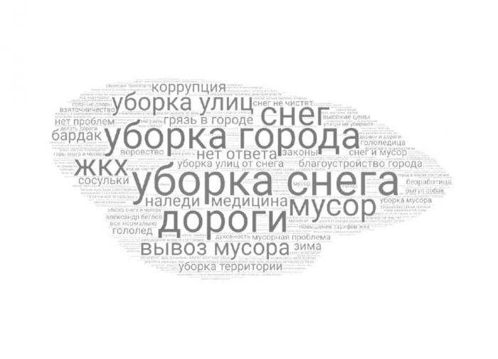 Люблинско-Дмитровскую линию удлинят на три станции