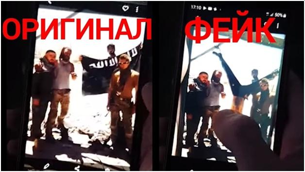 Коротков выпустил очередной фейк по заказу ИГИЛ*. 407576.jpeg