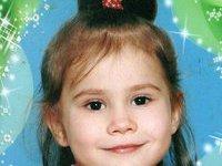 Пропавшую в Екатеринбурге девочку обнаружили телевизионщики. 246578.jpeg