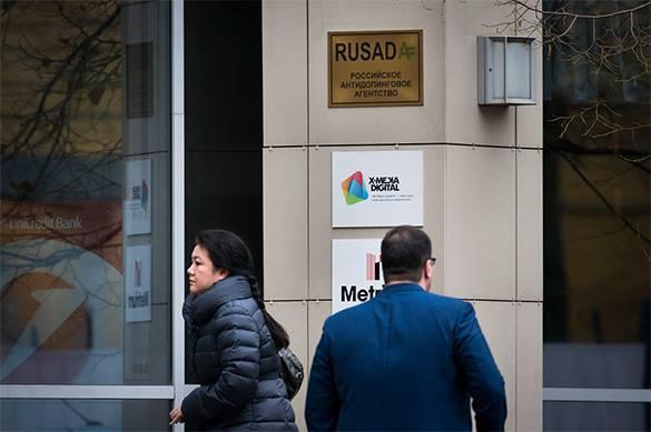 WADA включит в РУСАДА независимых экспертов
