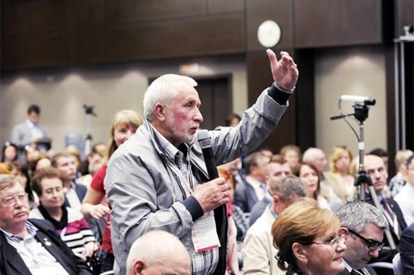 На форуме Сообщество в Ялте показали лучшие социальные проекты