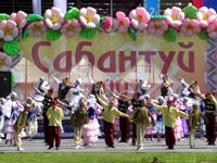 Жители Казани отмечают Сабантуй