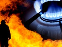 В Еврейской автономии взорвался газ