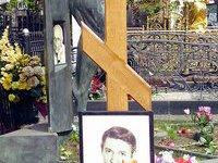 Поклонники чтут память Александра Абдулова в день его рождения. 259579.jpeg