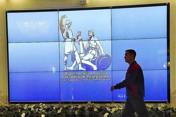 ЧленОП РФ: нейтрализация анонимности вмессенджерах— путь кборьбе сэкстремизмом