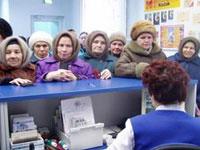 Пенсионный фонд лишился 1,2 млрд рублей