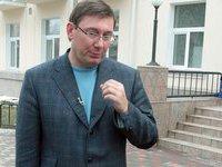 Милиция не пустила Тимошенко к Луценко в госпиталь. 237582.jpeg