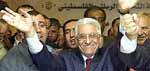 Выборы в Палестине: Махмуд Аббас объявил себя победителем
