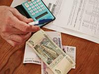 Платежки за ЖКХ будут выглядеть по-новому. 250583.jpeg