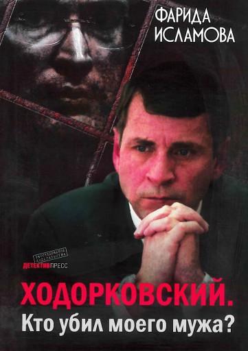 В Нефтеюганске проходят мероприятия памяти мэра Владимира Петухова. 322583.jpeg
