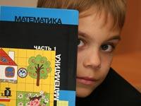 Российским школьникам могут упростить курс математики