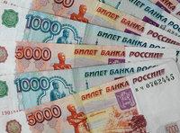 Турецкие полицейские хотели напечатать 150 млн рублей. rubles