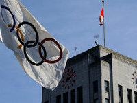 Олимпийский комитет узнал о незаконной продаже билетов из газет. 261585.jpeg
