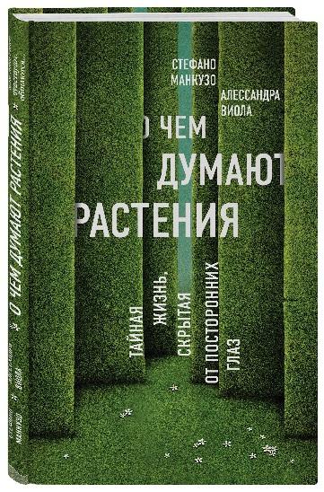 """""""Бомбора"""": книги к настоящей весне. 385586.jpeg"""