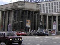 Сигнал о минировании библиотек в Москве оказался ложным