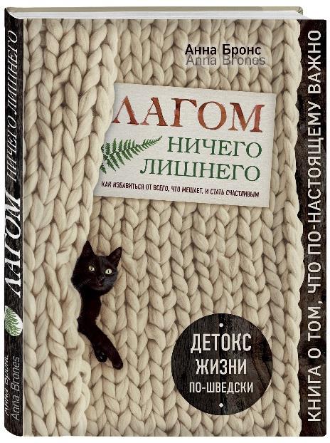 """""""Бомбора"""": книги к настоящей весне. 385587.jpeg"""